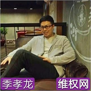 上海民主维权人士季孝龙在浦东新区看守所遭受寒冷的折磨导致严重感冒