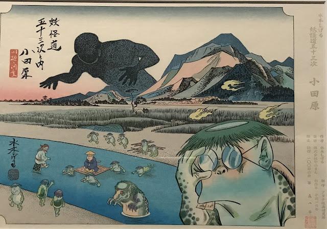 Woodblock print by Mizuki Shigeru, '53 stations of the Yōkaidō, Odawara', 2008