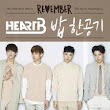 Remember Lyric - Heart B - United Lyrics