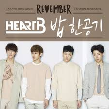 Heart B romanized lyrics Remember www.unitedlyrics.com