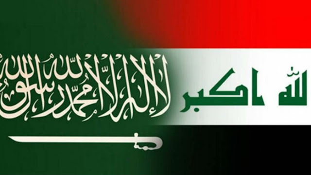 السعودية تعتذر عن الاستثمار في العراق.