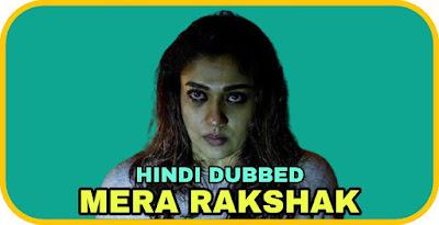 Mera Rakshak Hindi Dubbed Movie