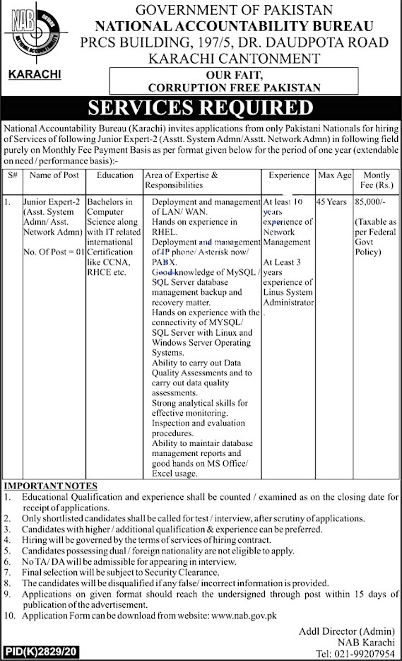 Government Latest Jobs in National Accountability Bureau Nab 2021 April-Multan    Download Application Form