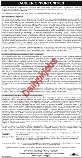 Latest Jobs National Bank Pakistan (NBP) May 2021