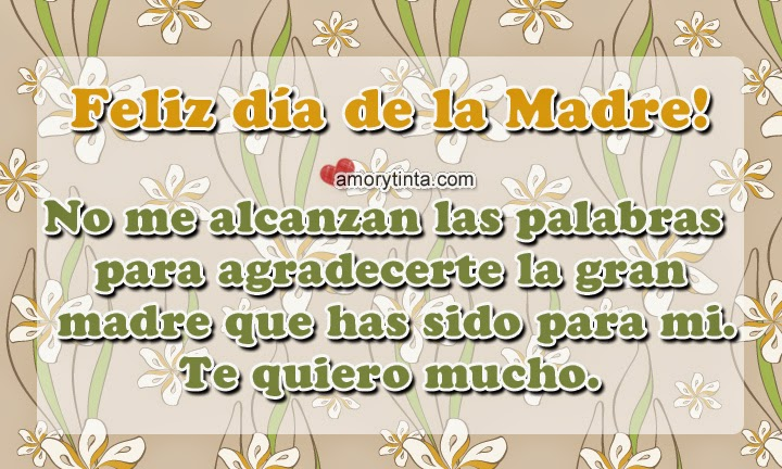 Mothers Day Quotes In Spanish short mothers day quotes poems images greetings in spanish | Happy  Mothers Day Quotes In Spanish