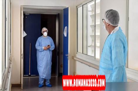 أخبار المغرب: 7 حالات تعافي بالعرائش اليوم و5 حالات إصابة جديدة بفيروس كورونا بالمغرب covid-19 corona virus كوفيد-19