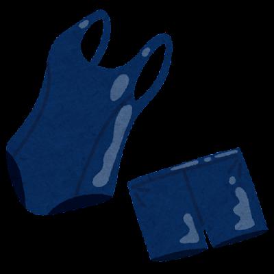 スクール水着のイラスト