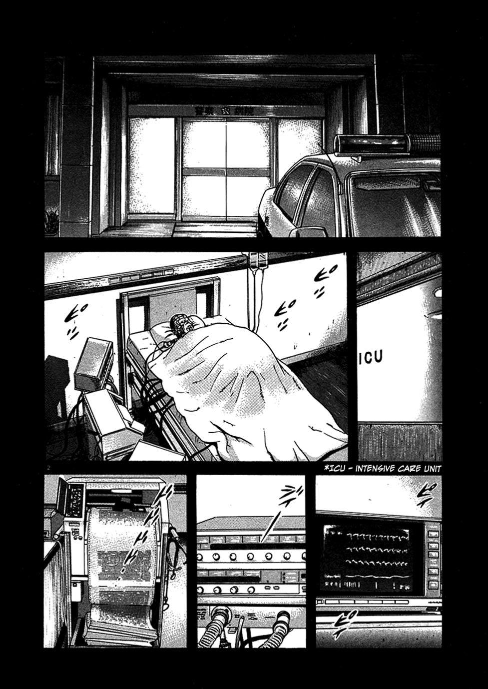 Oyaji chap 4 trang 1