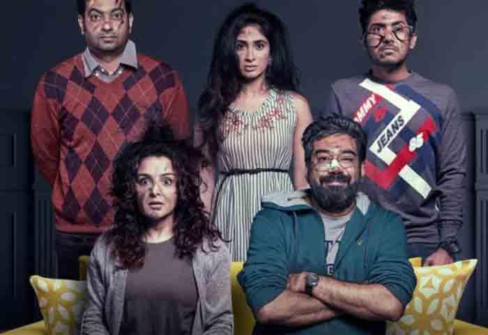 Kochi, News, Kerala, Top-Headlines, Biju Menon, Actor, First look poster of Biju Menon movie released