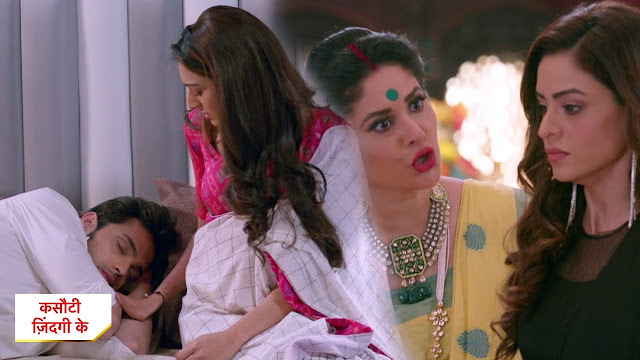 Big Trap : Prerna finally saves Anurag from Komolika's consummation trap in Kasauti Zindagi Ki 2