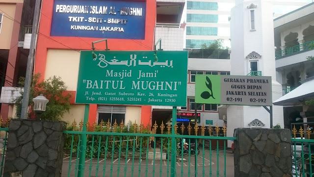 Masjid Jami Baitul Mughni, Jalan Gatot Subroto, Jakarta - Image: Author