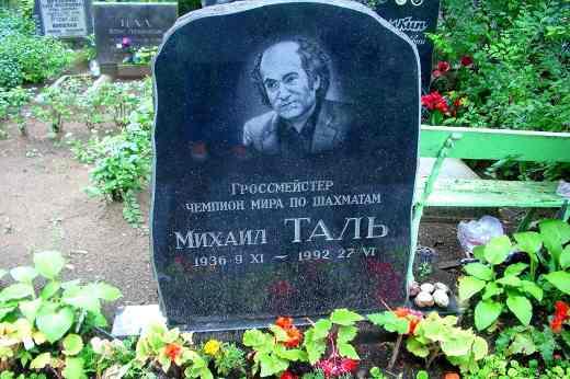 La tombe du 8ème champion du monde d'échecs Mikhaïl Tal - Photo © site officiel