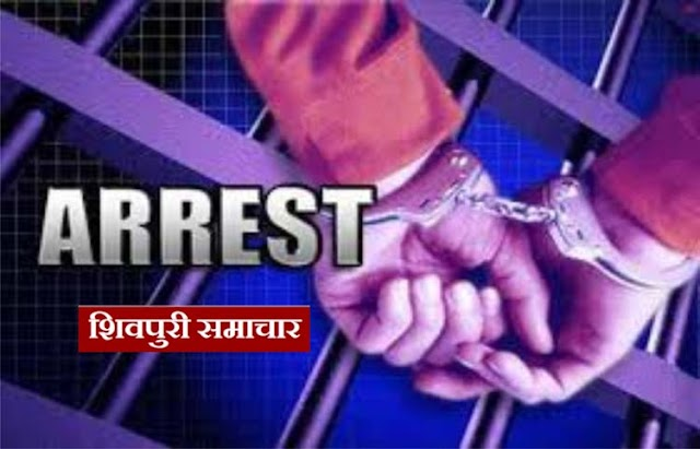 आधार कार्ड को आधार बनाकर पुलिस पहुंची लूट के आरोपी तक,गिरफ्तार | Pichhore News