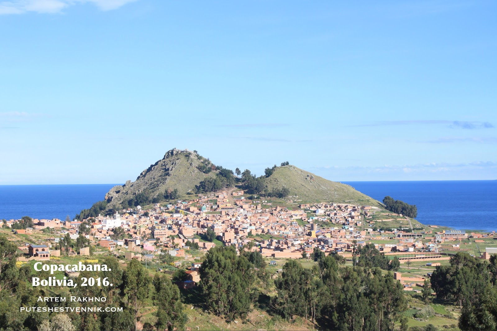 Копакабана(Боливия)