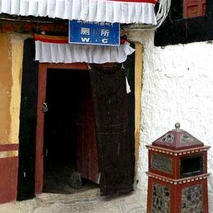 拉薩景點-布達拉宮-廁所