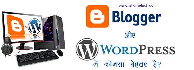 Which is best for blogging, Blogger or WordPress?