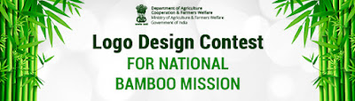 Contest, Competision, MyGov India, MyGov India Contest, Logo Design Contest, National Bamboo Mission Contest, National Bamboo Mission Logo.