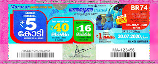 30-07-2020 Monsoon Bumper kerala lottery result,kerala lottery result today 30-07-21,Monsoon Bumper lottery BR-74,lottery result live