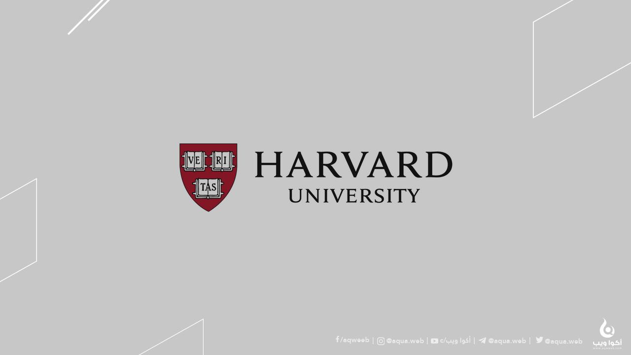 مجموعة كورسات مجانية مقدمة لك من جامعة هارفرد ( مع شهادة )