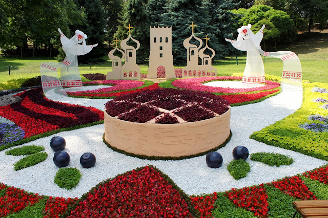 Композиция «Краса Украины – синеглазая Волынь»