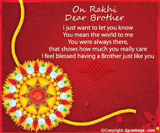 raksha bandhan images | raksha bandhan images hd | raksha bandhan images for whatsapp | raksha bandhan images download