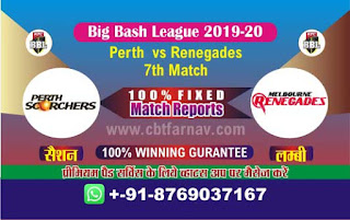 BBL T20 7th Match Today Prediction Reports Renegades vs Perth