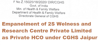 2s-welness-and-research-centre-private-limited-as-private-hco-under-cghs-jaipur