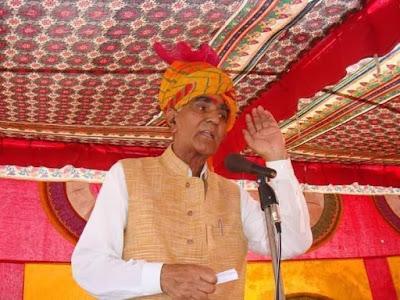 पूर्व विधानसभा उपाध्यक्ष स्व. श्री राम नारायण जी बिश्नोई को 8वीं पुण्यतिथि पर शत-शत नमन..
