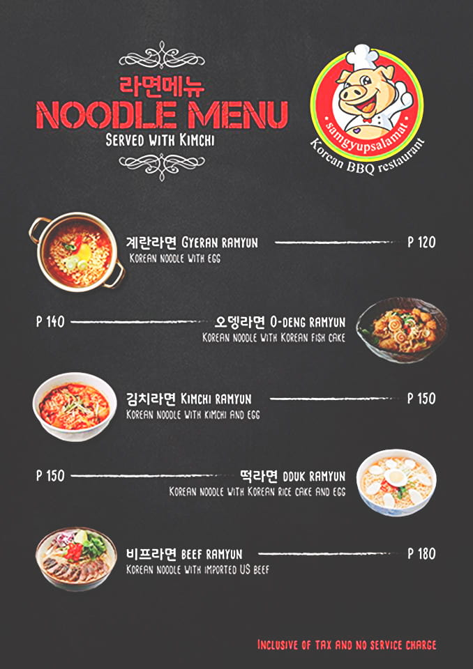Noodle menu at Samgyupsalamat Unlimited Korean Barbecue