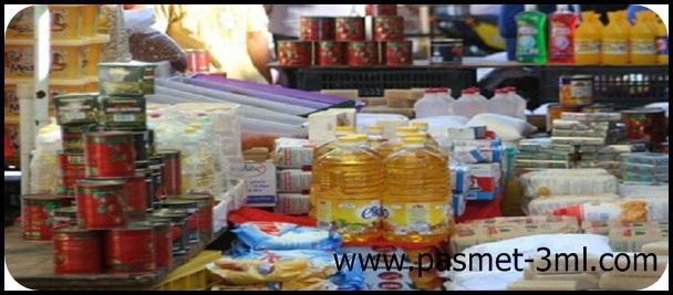 أسرار تجارة المواد الغذائية بالجملة - نصائح ومميزات المشروع