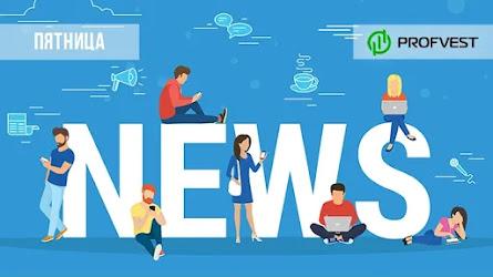 Новостной дайджест хайп-проектов за 02.10.20. Конкурс от СуперКопилки