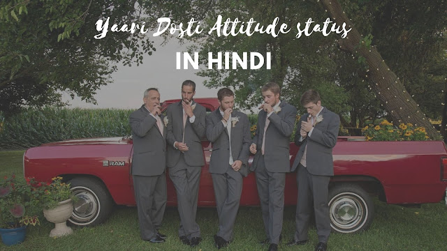 Yaari Dosti Attitude Status in hindi