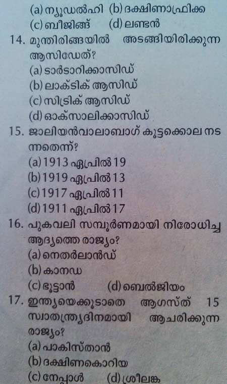 Kerala Psc Questions And Answers Pdf