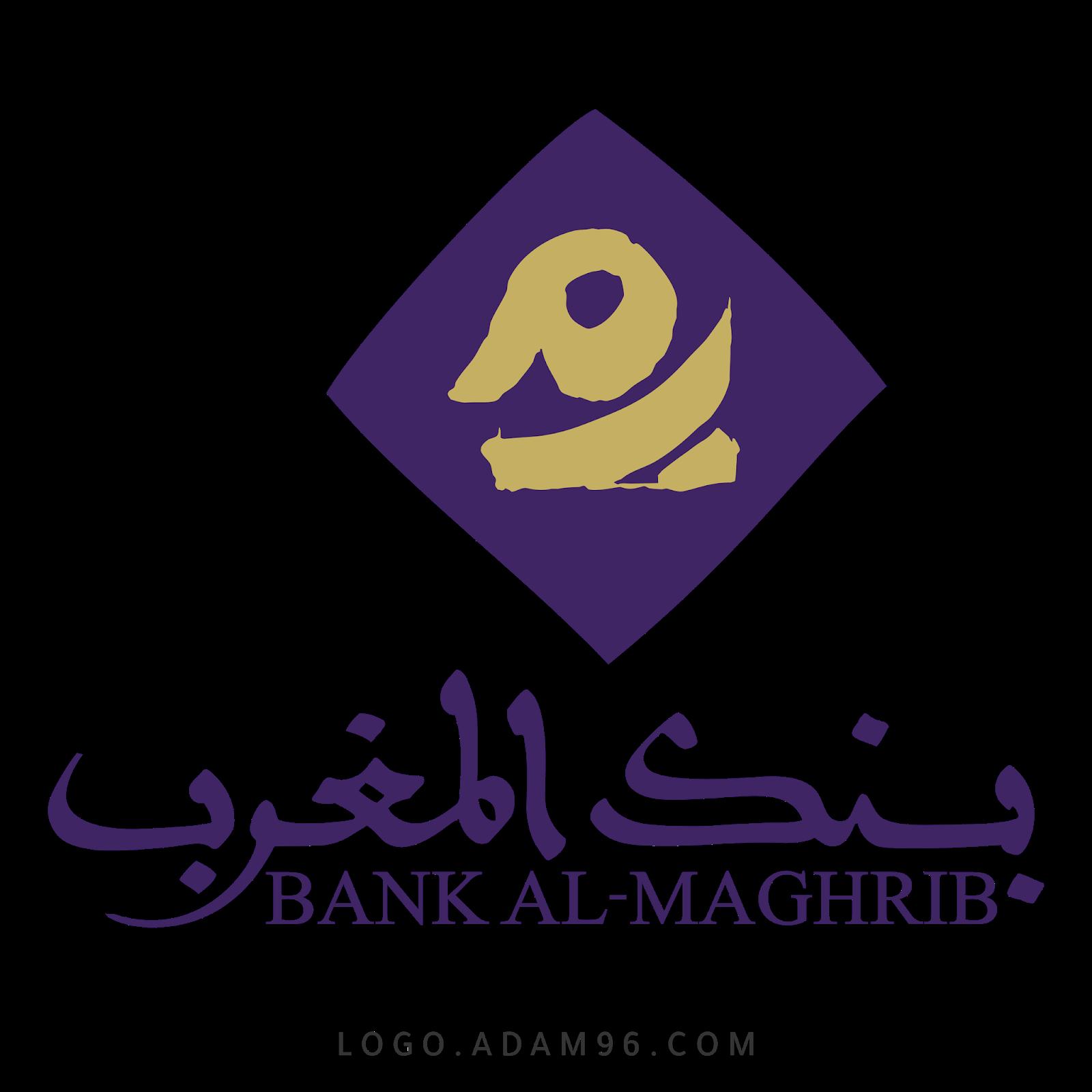 تحميل شعار بنك المغرب Logo bank al maghrib Png