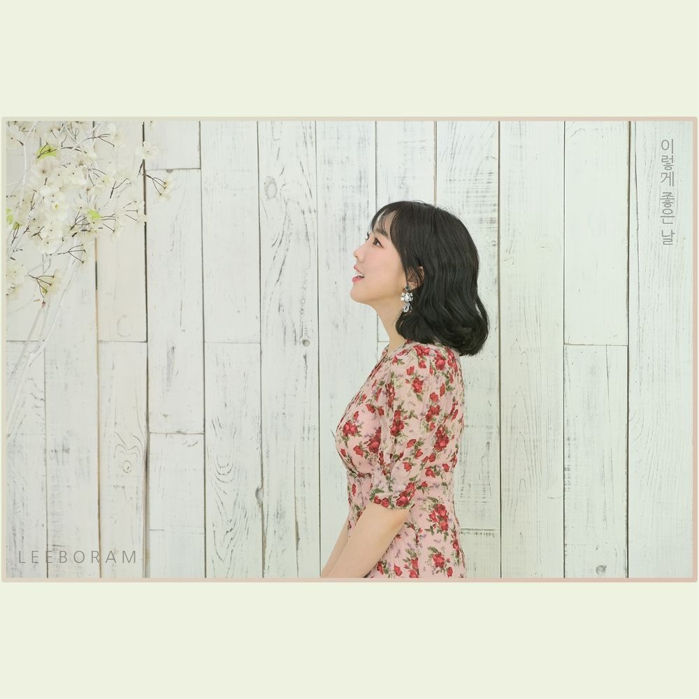 Lee Boram – A Good Day – Single