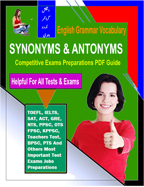 Synonyms And Antonyms English Grammar Words With Hindi Urdu Meanings