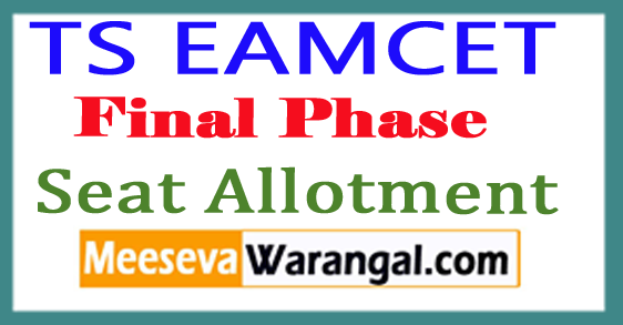 TS EAMCET Final Phase Seat Allotment 2017