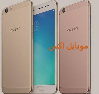 سعر اوبو اف 3 - Oppo F3 في مصر اليوم
