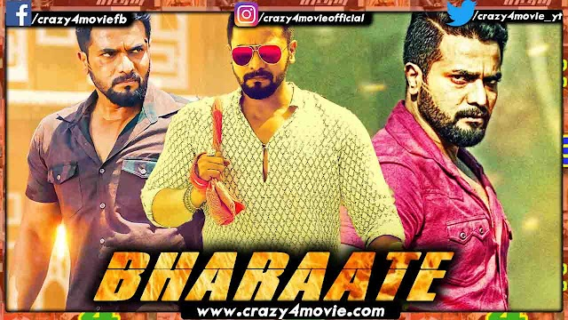 Bharaate Hindi Dubbed Full Movie | Kannada Movie Bharaate In Hindi | Release Date