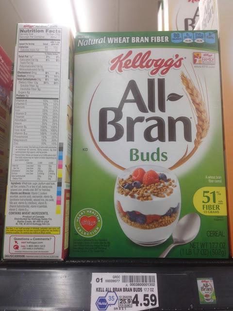 All-Bran Buds, Kellogg's - Kroger