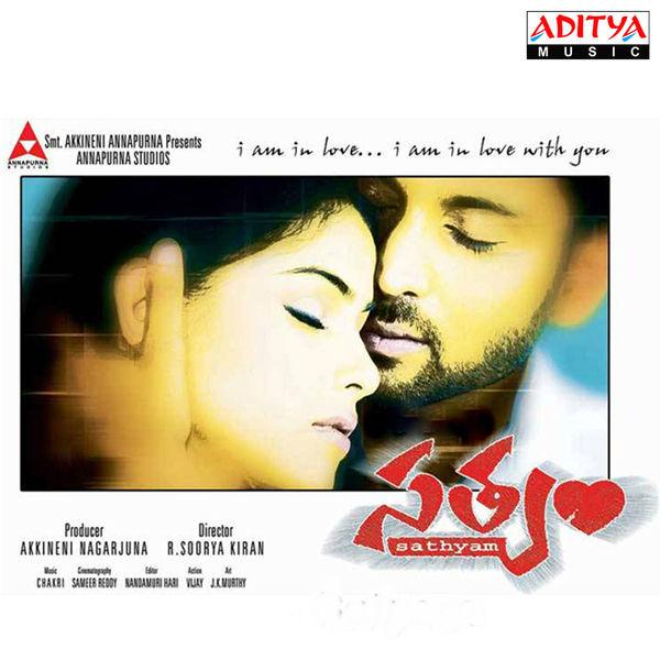 satyam 2003 telugu songs lyrics naa songs telugu