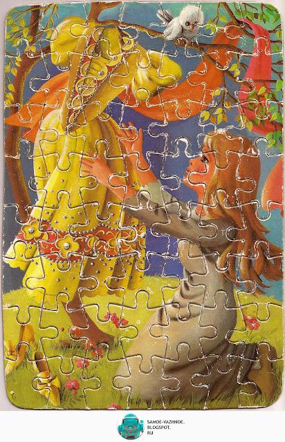 Пазлы СССР. Пазл советский девушка, золотое жёлтое платье, Золушка СССР, пазл ГДР, немецкий, мозаика. Пазл ГДР Сказки братьев Гримм, Германская Демократическая республика, DDR.