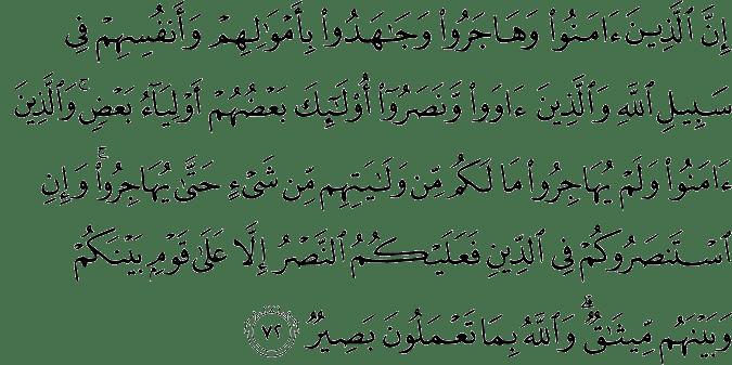 Surat Al-Anfal ayat 72 Beserta Arti dan Kandungannya
