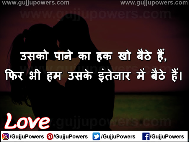 sad shayari status male