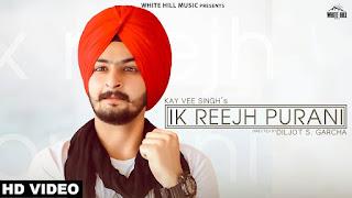 Ik Reejh Purani – Kay Vee Singh Punjabi Video Download