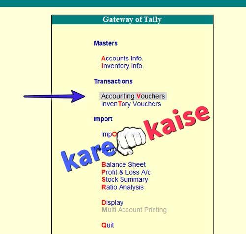 tally-me-voucher-entry-karna-sikhe