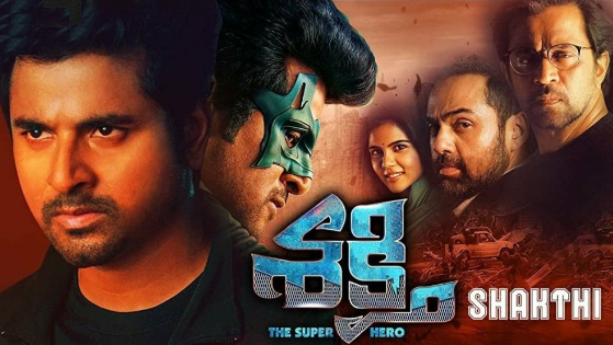 shakti-2020-telugu-full-movie-hd-download-sivakarthikeyan