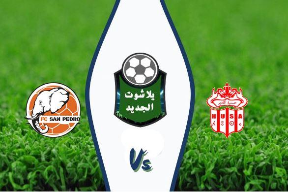 نتيجة مباراة حسنية اكادير وسان بيدرو اليوم الأحد 12-01-2020 كأس الكونفدرالية الإفريقية