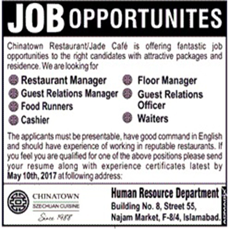 Hotel Staff Required in Islamabad Restaurant 26 April 2017