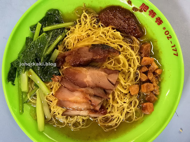 Fei-Ye-Ye-肥爷爷-Wanton-Noodle-Soya-Sauce-Chicken-Chinatown-Complex